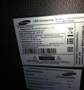 Samsung UE40H6230