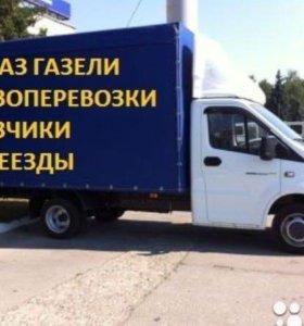 Бережная перевозка
