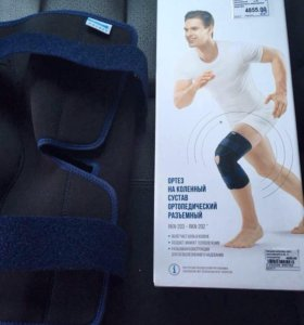 Ортез на коленный сустав ортопедический разьемный
