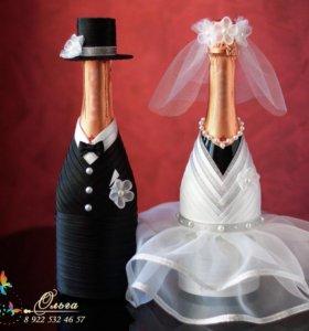Съемный декор на свадебное шампанское