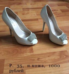 Туфли новые, наткожа