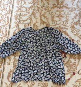 Брюки и блуза для беременных