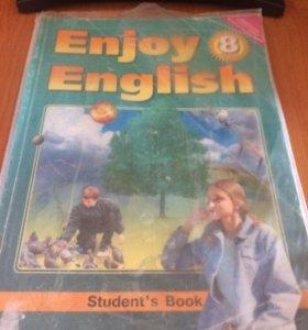Учебник по английскому языку, 8 класс.
