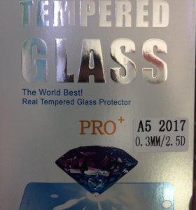 Защитные стёкла