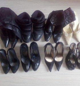 Обувь от 50 до 100