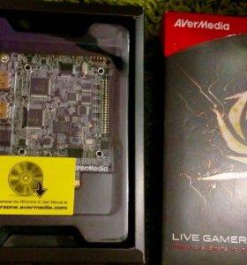 Устройство видео захвата AverMedia Live Gamer HD