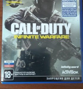 Игра для PS4 Call of Duty: Infinite Warfare
