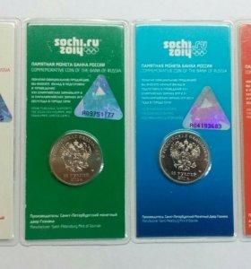 Монета 25 рублей Сочи цветные