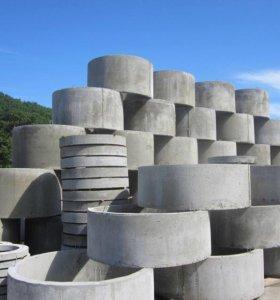 Кс 15-9 бетонные кольца