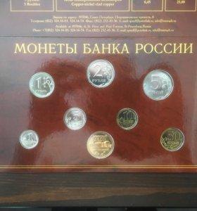 Набор монет 2002 СПМД