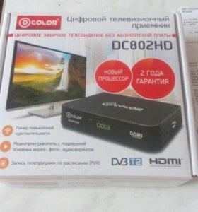 Цифровой телеприемник