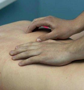 Лечебный массаж,
