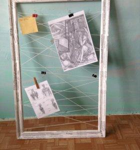 Рамка мотивационная для фото и заметок