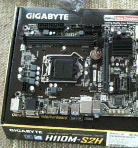 Gigabyte H110M-S2H