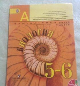 Учебник в отличном состоянии
