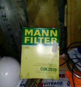 Фильтр