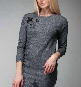 Платье новое (р-р 46)