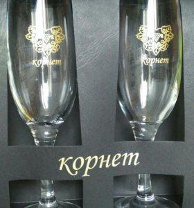Новые бокалы для вина/шампанского