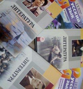 Учебники по литературе и русскому языку за 8 класс