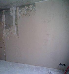 Штукатурка стен шпаклевка