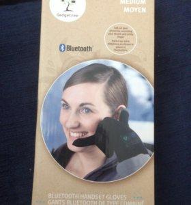 Перчатки со встроенным Bluetooth