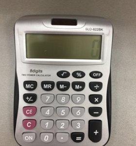 Новый калькулятор