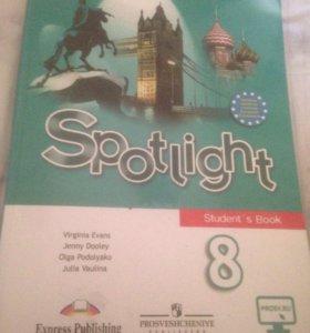 Учебник английского языка 8 класс Spotlight