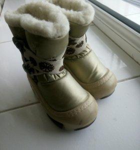 мегатеплые зимние сапоги