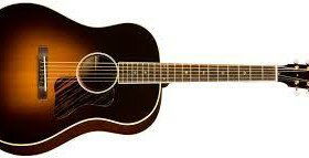 Реппетитор по гитаре