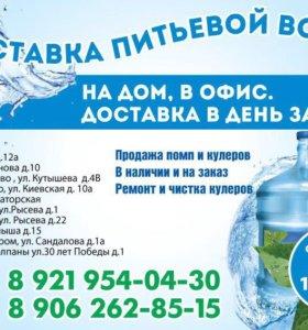 Доставка питьевой воды на дом и в офис без вых