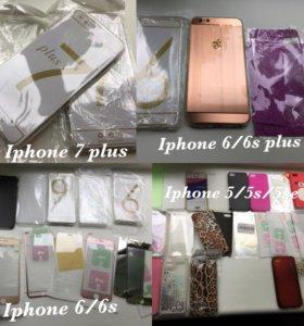 Чехлы и стёкла на iPhone