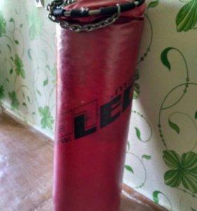 Подам боксёрский мешок