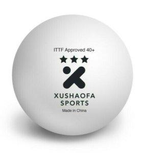 Мячи н.т. XuShaofa 1 шт