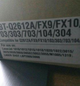 Картридж Canon FX10 (fx9)