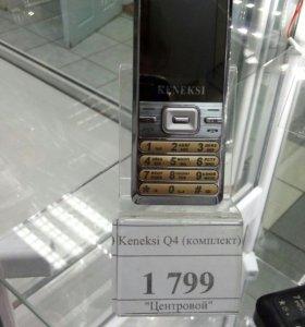 Сотовый телефон Keneksi Q4