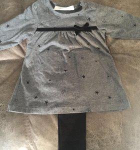 Платье и колготки