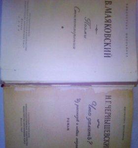 Раритетные книги классиков русской литературы.