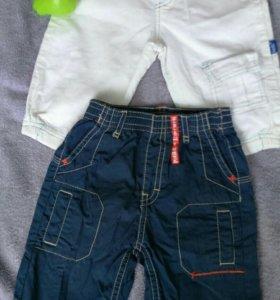 Штанишки Motionwear Baby