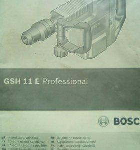 Отбойник этектрический Bosch