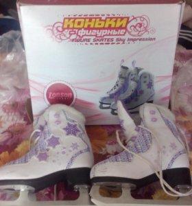 Коньки фигурные для девочки