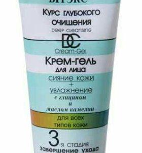 Крем- гель для лица сияние кожи+ увлажнение.