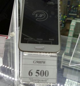 Samsung G900W