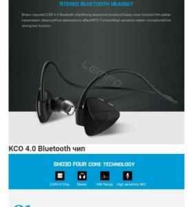 Bluetooth 4.0 Стерео Гарнитура