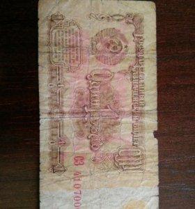 1 рубль 1961 с красивым номером