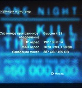 PlayStation 3 Slim (500ГБ)