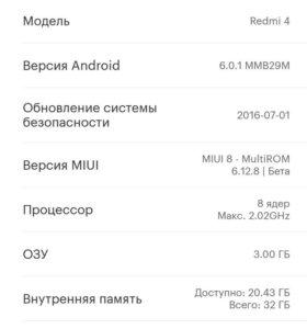 Xiaomi Redmi4 PRO