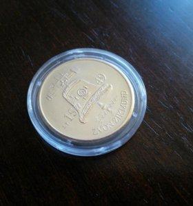 Монетовидный жетон UNC