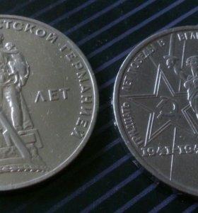 Монеты СССР - 20, 30 и 40 лет Победы