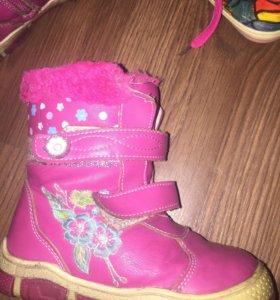 Ботиночки зимние 27₽