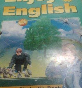 Продам учебник английского 8 класс
